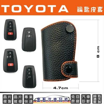 TOYOTA 豐田 RAV4 CHR ...