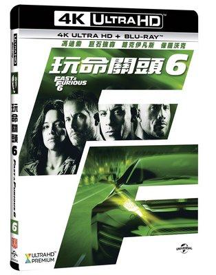 合友唱片 面交 自取 玩命關頭6 4K UHD 雙碟限定版 Fast and Furious 6 UHD+BD