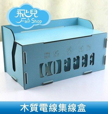 【飛兒】DIY!! 木質 COFFEE 字母 電線集線盒 線材收納盒 集線盒 電線整理 電線收納 置物盒B1.11-3