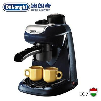 Delonghi  迪朗奇 迷你義式濃縮咖啡機(EC7)