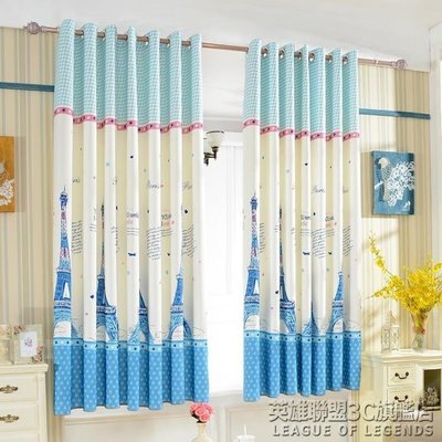 窗簾成品清倉小窗簾布短簾半簾簡約現代臥室遮光飄窗客廳布料