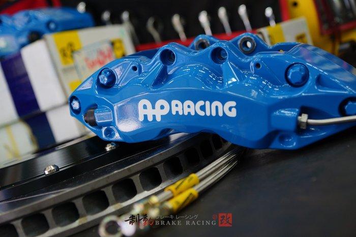 AP CP-9040 客製烤漆塗裝 VOLVO 叛逆藍 玩色 活塞卡鉗套裝組 擁有線性煞車制動 歡迎詢問 / 制動改