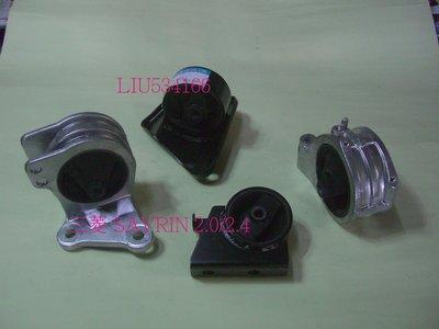 [e泰汽材] 三菱 SAVRIN 2.0/2.4引擎腳.台灣新品.全台特價1800元~矽膠水管 正時皮帶