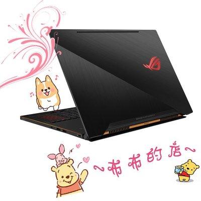 ~布布的店~ASUS GX501GI 0061A8750H i7-8750H/GTX1080/512G SSD/15吋