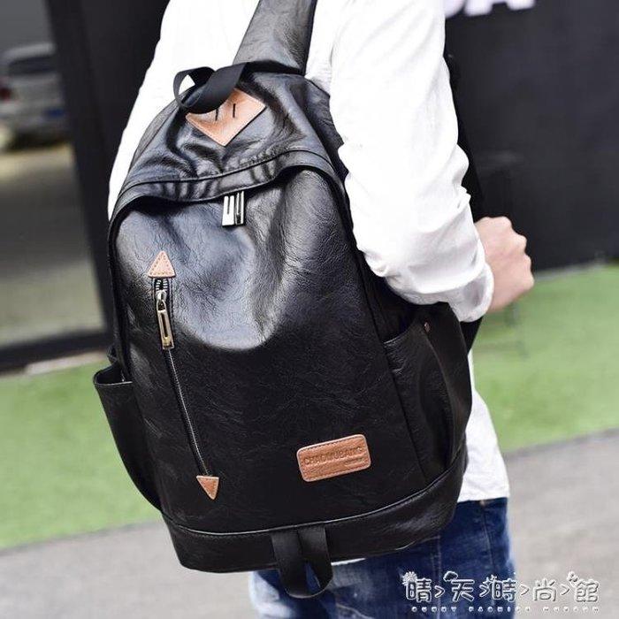 男士後背包韓版時尚潮流背包男學生書包大容量旅行包電腦包皮背包