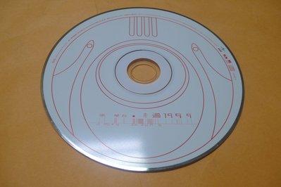 紫色小館-87-------張學友-走過1999