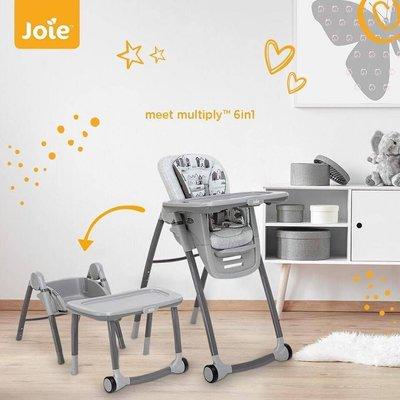(現貨供應中)奇哥JOIE Multiply 6in1成長型多用途餐椅-小城市