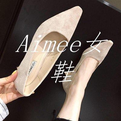 Empress丶高跟鞋女2019新款春季絨面女士正韓復古百搭方頭淺口女粗跟單鞋