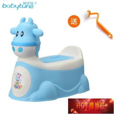 兒童坐便器加大號嬰兒座便器寶寶幼兒便盆尿盆尿壺馬桶圈RM  【HOT購物狂】