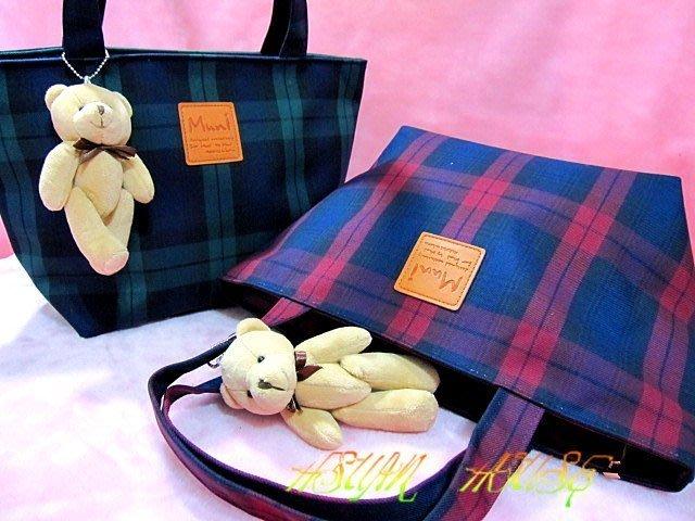 MUNI 紅綠格紋手提包 手提袋 手挽袋 T型包 水餃包 單肩包 側肩包(2號)