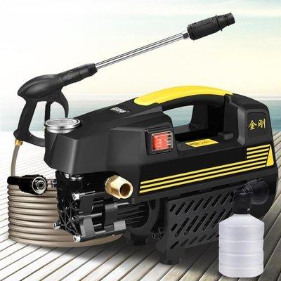 『格倫雅』汽車機 洗車神器220V高壓家用洗車機蒸汽機大功率水泵刷車自助清洗機便攜^13888