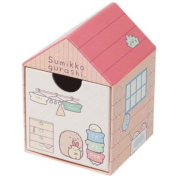 ^燕子部屋 ^ 正版San-X 【 角落公仔】角落房屋造型置物盒 飾品盒 -桃 (小)