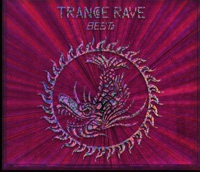 八八 - Trance Rave Best  #  9  - 日版