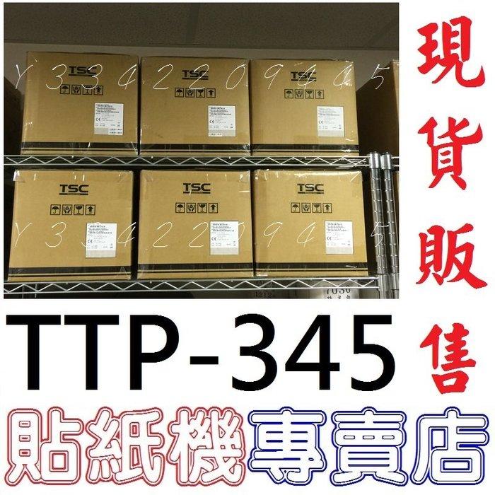 TTP-345/TTP-247條碼機標籤機貼紙機印廣告貼紙工商貼紙姓名貼紙危險警示貼紙FB帳號貼紙IG帳號貼紙高雄印貼紙