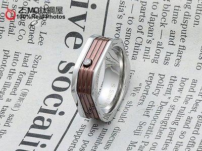316L抗過敏不生鏽 純西德鈦鋼戒指《僅有美圍8、10、11號》單只價【BCS118】Z.MO鈦鋼屋
