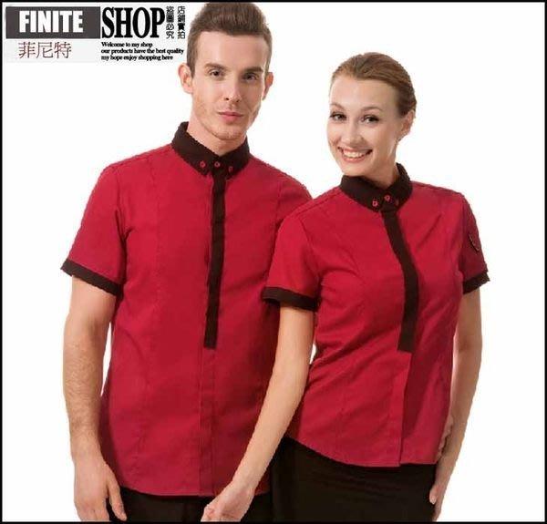 新品 短袖工作服 飯店服裝制服 西餐廳服務員工作新品服 男女款2色