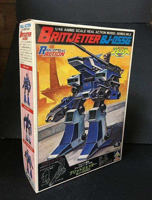 外E : 模型 1/48 BRITT JETTER BJ-055G 亞空大作戰 布里特·傑特 天富玩具店