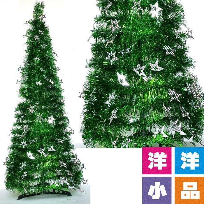 【洋洋小品120CM折疊式聖誕樹-綠】中壢平鎮聖誕節喜慶舞會場地佈置聖誕襪聖誕帽聖誕燈聖誕金球聖誕服聖誕蝴蝶結聖誕花
