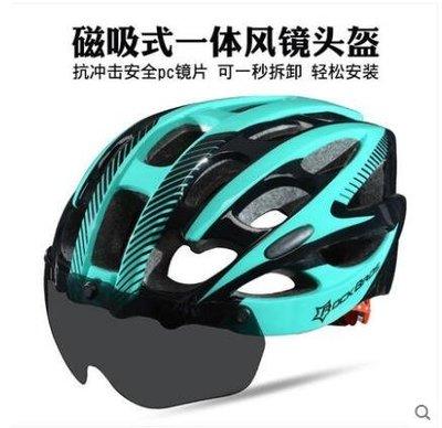 一體男女騎行裝備自行車頭盔LYH3079