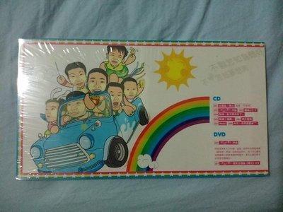 翻滾吧男孩電影原聲帶CD+DVD 全新未拆