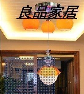 【優上精品】吊燈 現代簡約餐廳燈三頭加壹 客廳燈飾燈具 大氣奢華M8019(Z-P3185)