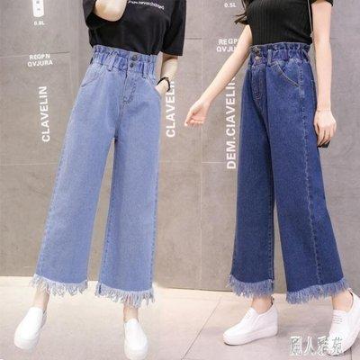 夏季大碼韓風褲子女學生韓版ulzzang闊腿喇叭寬鬆九分bf風牛仔寬褲TT865