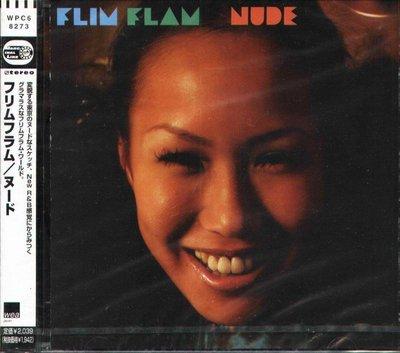 K - Flim-Flam - NUDE - 日版 - NEW