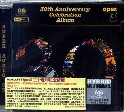 【Opus3 SACD】Opus3三十週年紀念精選 ---- SACD22060