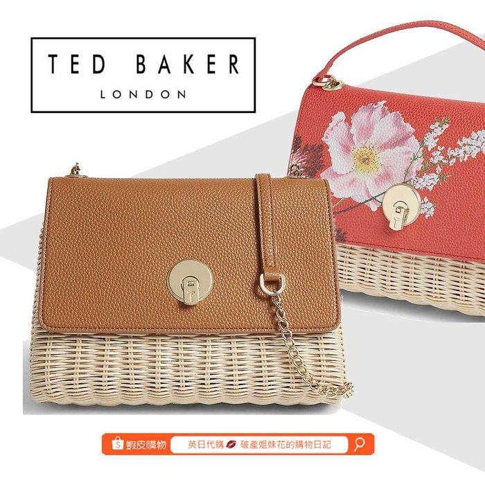 【預購】輕奢品牌 Ted Baker 藤包 正品保證©