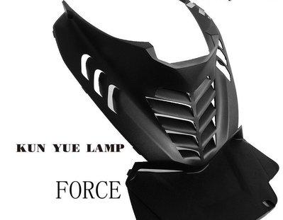 {寬工廠}  FORCE  開孔前胸蓋(引擎護板,可貨到付款)(勁戰 CARBON)