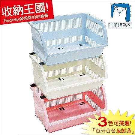 團購陳列籃『JUSKU佳斯捷:樂高硬漢置物架(2101)台灣製』發現新收納箱,可組合的多層架,整理籃/置物籃/好拿好放