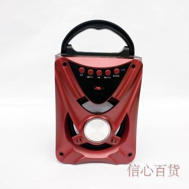 現貨/S1插卡U盤數碼小音響FM收音機音樂閃燈鋰電池小型木質音樂播放器102SP5RL/ 最低促銷價