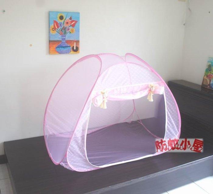 【防蚊小屋】兒童蒙古包蚊帳緹花款式/粉紅色