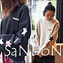 SaNDoN x『FRAPBOIS』冬天(フラボア)閃亮...