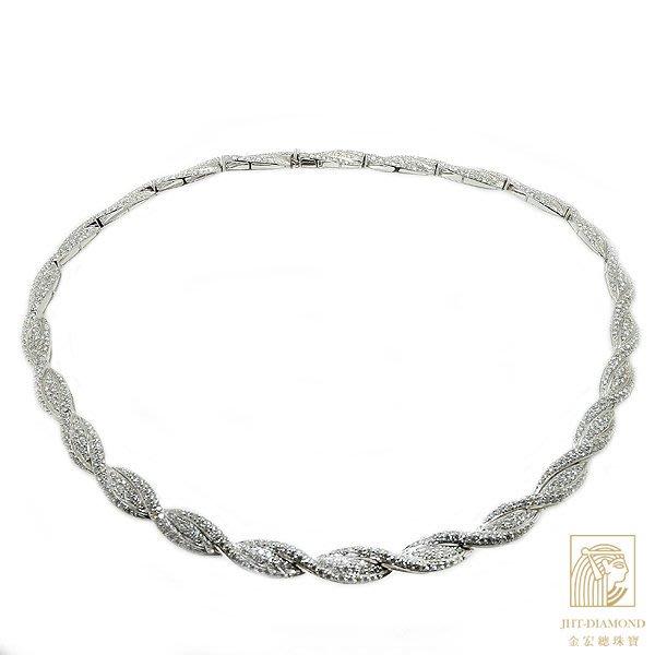 【JHT金宏總珠寶/GIA鑽石專賣】13.50克拉天然鑽石項鍊/材質:18K(JB38-A48)