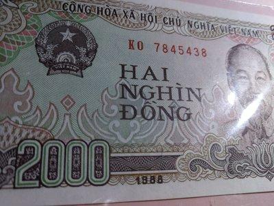 銘馨易拍重生網 108M718 早期1988年 紡織美女、頭像 外國銀行 2000鈔票 保存如圖帶3號(1張ㄧ標)讓藏