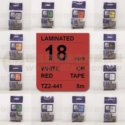 【費可斯】相容性護貝標籤帶18mm紅底黑字雷同TZ-441/ TZe-441適用PT-2700含稅價