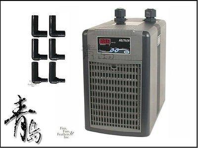 B。青島水族。韓國ARCTICA阿提卡---冷卻機 冷水機 極至靜音 極度冷卻==1/10HP(490L水量用)