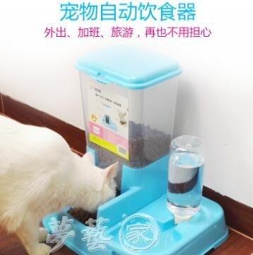 餵食器 貓碗貓食盆雙碗自動飲水喂食器貓盆貓咪用品狗糧狗盆貓飯盆貓糧盤