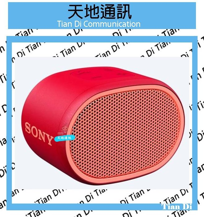 《天地通訊》索尼 SONY SRS-XB01 XB01 可攜式藍牙喇叭 NFC IPX5防水 全新供應※
