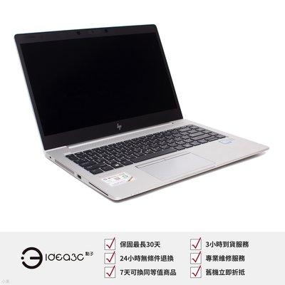 「標價再打97折」HP EliteBook 840 G6 14吋筆電 i7-8665U【保固到2022年12月】16G 512G SSD 商務型筆電 BR556