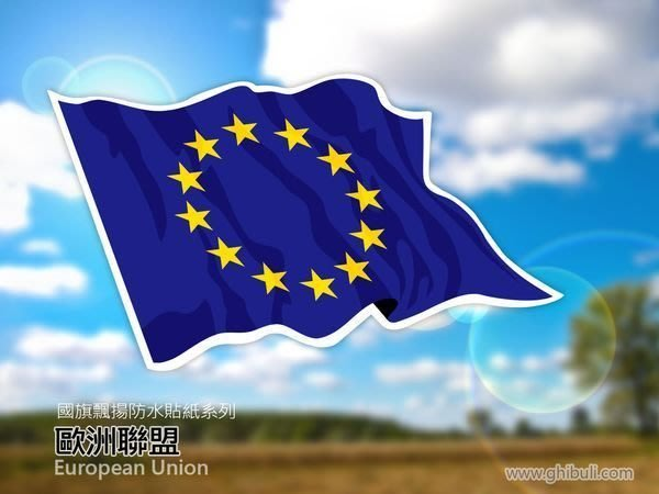 【衝浪小胖】歐盟國旗飄揚貼紙/機車/汽車/抗UV/防水/3C產品/EU/各國均有販售