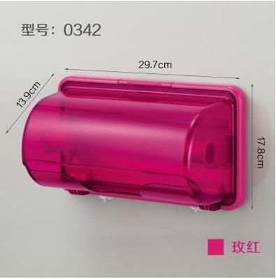【優上】日本進口inomata 廚房紙巾盒 磁石捲紙架 紙巾捲紙筒(紙巾架 枚紅色)