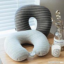 護頸U型枕飛機旅行便攜多功能記憶棉脖枕韓國辦公室成人午睡靠枕  印