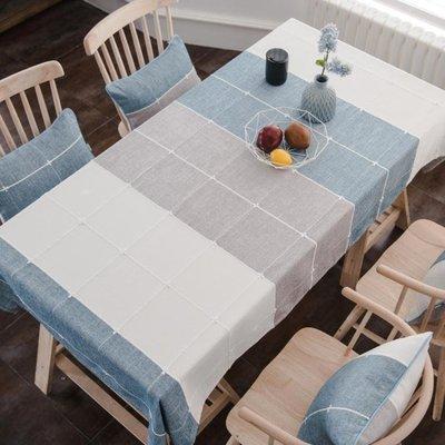 現代簡約棉麻桌布布藝北歐客廳茶幾餐桌 LQ3350