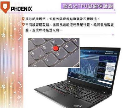 『PHOENIX』Lenovo ThinkPad P52 專用 超透光 非矽膠 鍵盤保護膜
