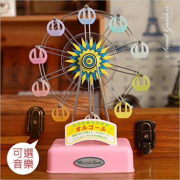 Sweet Garden, 結婚 生日禮物 日本ISHIGURO 滿載幸福浪漫夢想 粉色摩天輪旋轉音樂盒(可選曲)