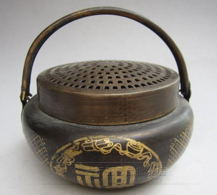 古玩銅器收藏 香薰爐 暖手爐 福字熱手爐暖手爐