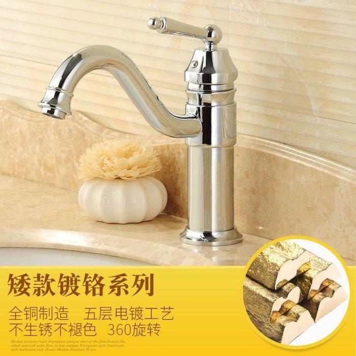 ABB161 (矮款鍍鉻1280款) 面盆洗臉盆歐式復古仿古全銅衛生間冷熱水龍頭加高單孔臺上盆龍頭