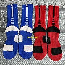 Nike Basketball Elite Cushioned 高筒 籃球襪 尺寸 L 藍&紅各一